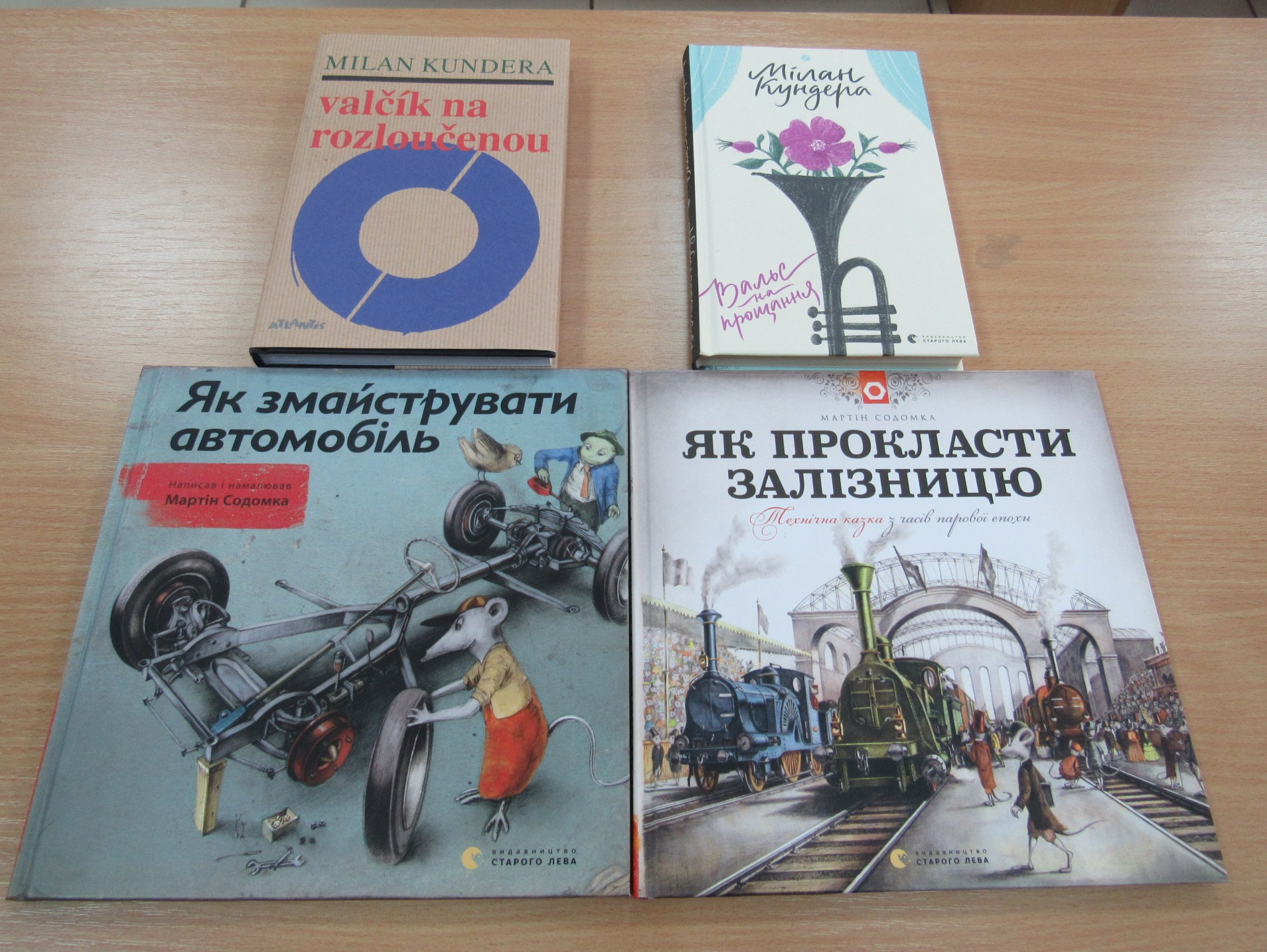Нові книги чеських авторів!