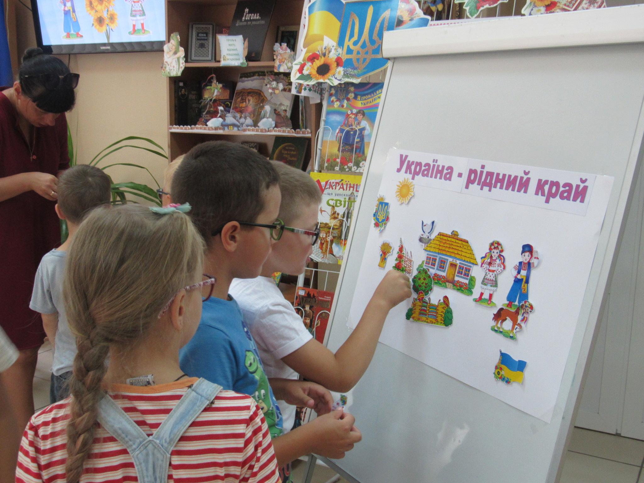 Діти незалежної України