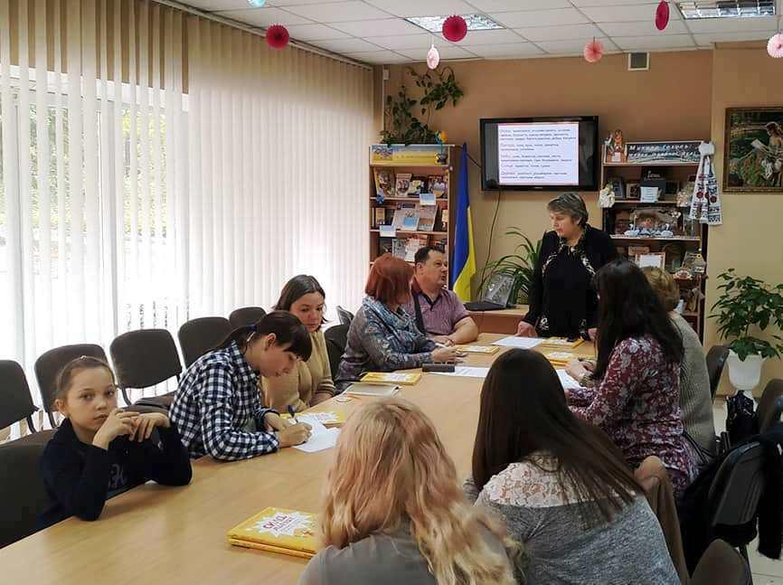Запрошуємо на курси української мови!