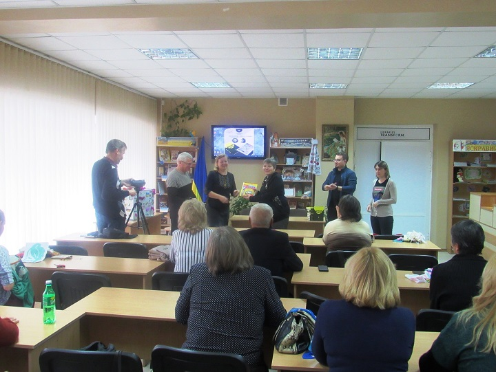 Презентація нових книг про Донбас