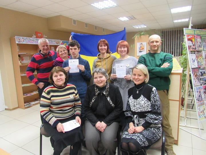 Завершився перший цикл занять курсів української мови